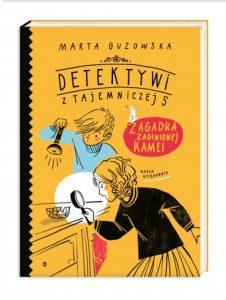 Nowa książka Marty Guzowskiej… dla dzieci!